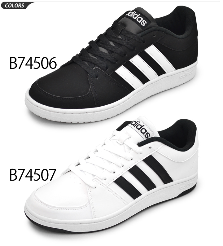 adidas neo or