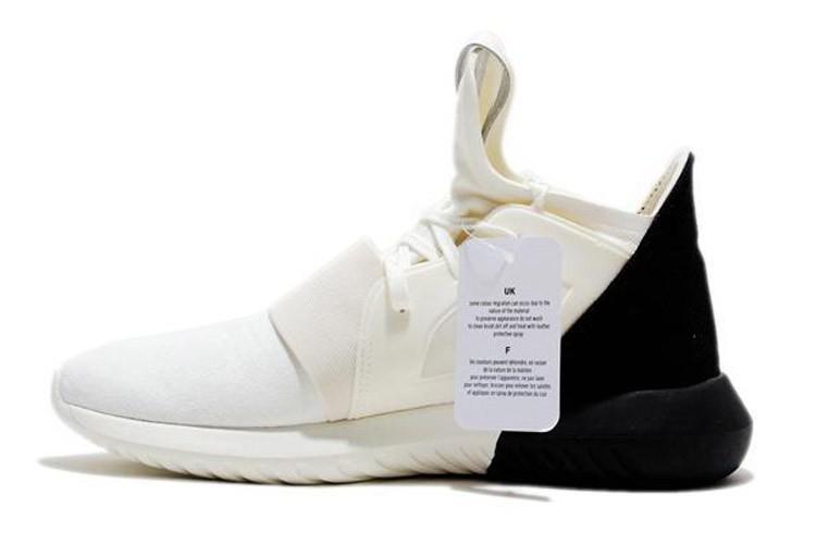 adidas tubular blanche pas cher