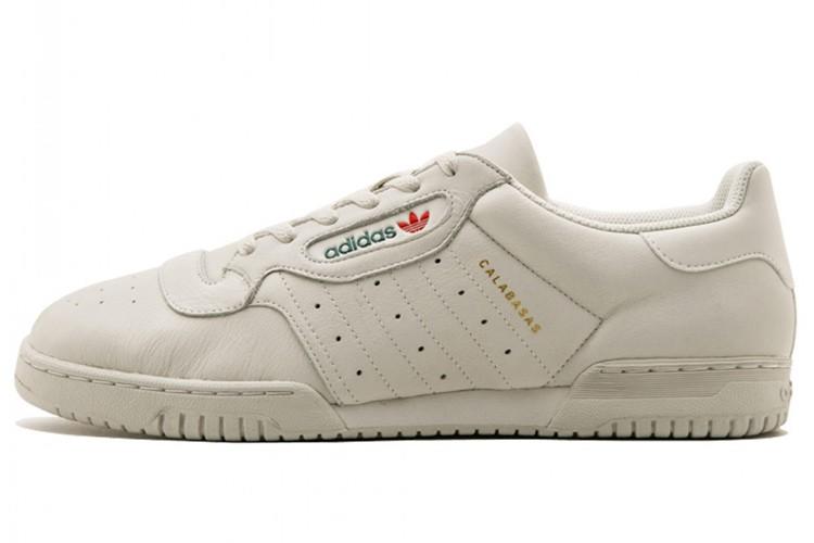 adidas yeezy powerphase blanche