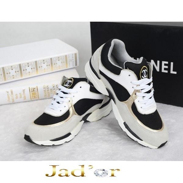 cc31f07b851e15 Prix de gros basket chanel femme pas cher France vente en ligne, toutes les  gammes de chaussures Nike pour hommes et femmes outlet pas cher.