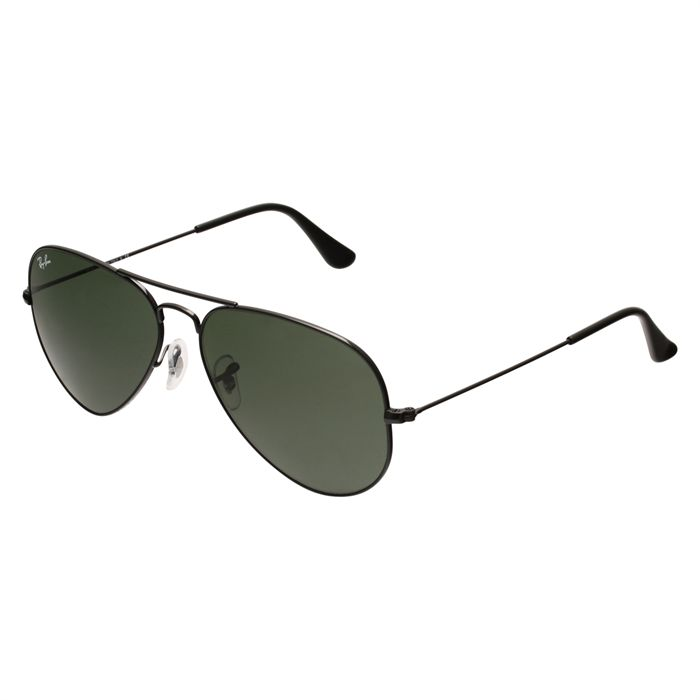 ab95592cf902f lunettes ray ban aviator pas cher